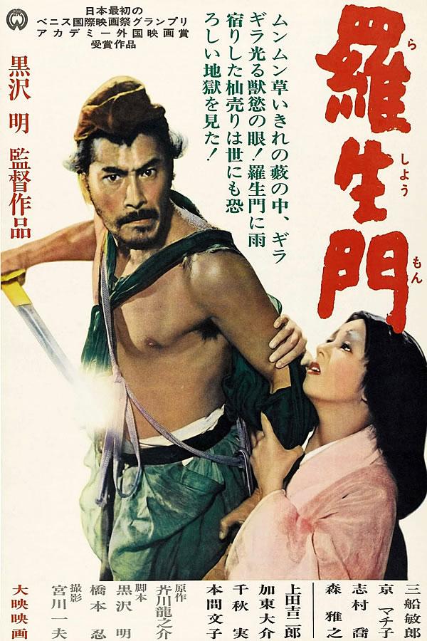 rashomon-poster